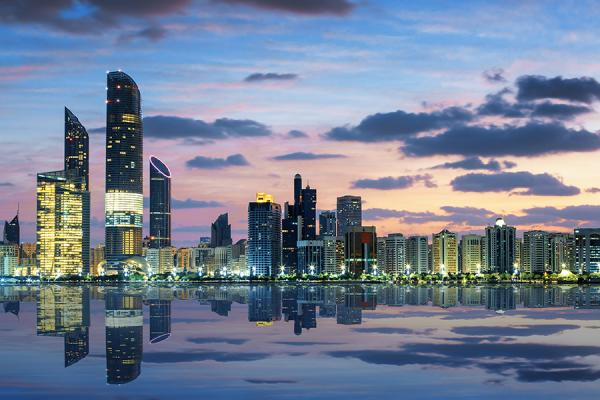 View Abu Dhabi District Details